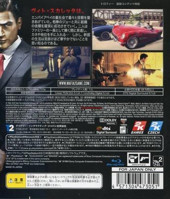マフィア2 PS3 backM (BLJM60270)