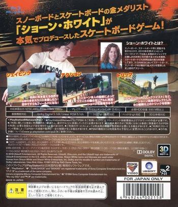 PS3 backM (BLJM60289)