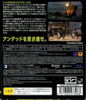 デッド・リデンプション:アンデッド・ナイトメア PS3 backM (BLJM60314)