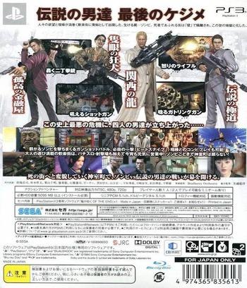 PS3 backM (BLJM60316)