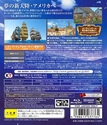 PS3 backM (BLJM60319)