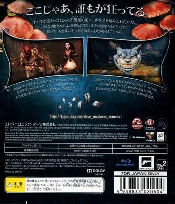 PS3 backM (BLJM60359)