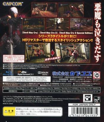 PS3 backM (BLJM60363)