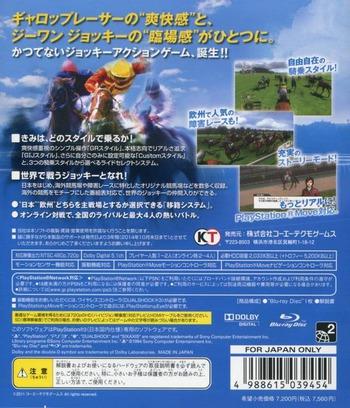 PS3 backM (BLJM60367)