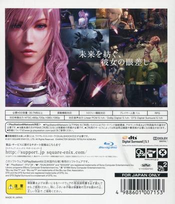 ファイナルファンタジーXIII-2 PS3 backM (BLJM60382)