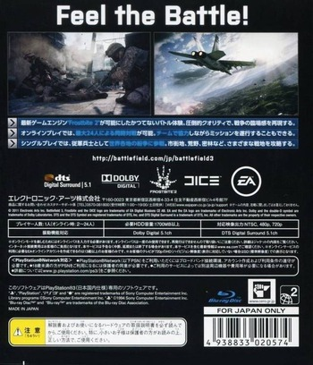 PS3 backM (BLJM60384)