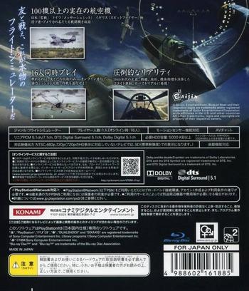 PS3 backM (BLJM60387)