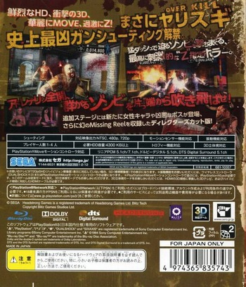 PS3 backM (BLJM60418)