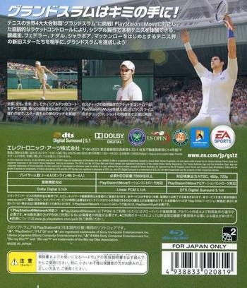 PS3 backM (BLJM60429)
