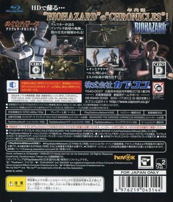 PS3 backM (BLJM60433)