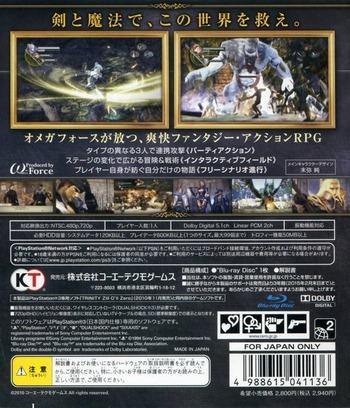 PS3 backM (BLJM60435)