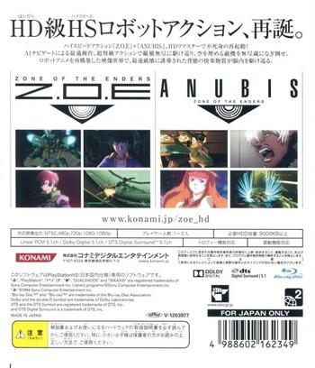 PS3 backM (BLJM60451)