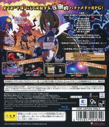 圧倒的遊戯 ムゲンソウルズ PS3 backM (BLJM60456)