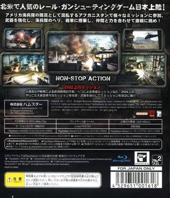 PS3 backM (BLJM60504)