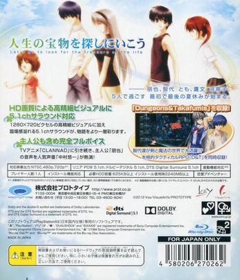 PS3 backM (BLJM60506)