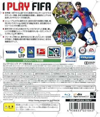 PS3 backM (BLJM60514)