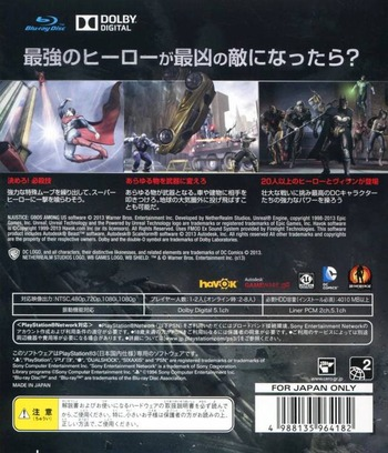 Injustice: Kamigami no Gekitotsu PS3 backM (BLJM60515)
