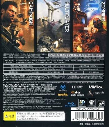 PS3 backM (BLJM60549)