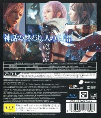 ライトニング リターンズ ファイナルファンタジーXIII PS3 backM (BLJM60558)