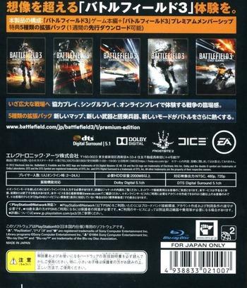 PS3 backM (BLJM60565)
