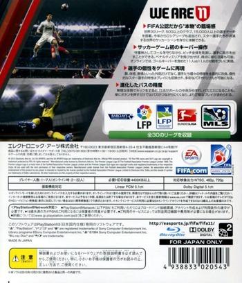 PS3 backM (BLJM61011)