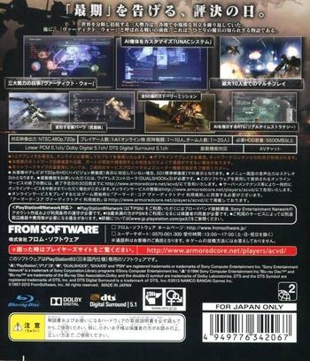 PS3 backM (BLJM61014)