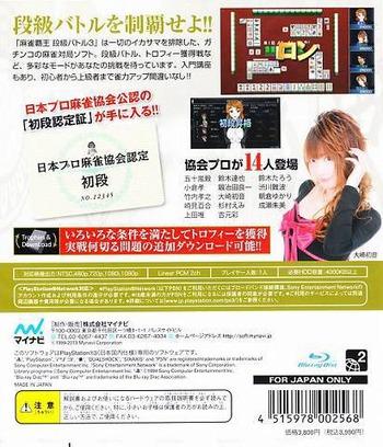 Array backM (BLJM61030)