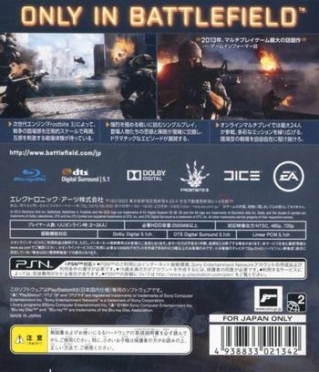 PS3 backM (BLJM61039)