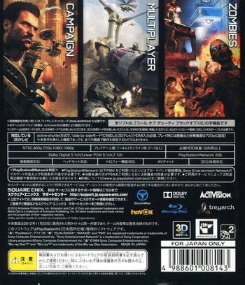 PS3 backM (BLJM61109)