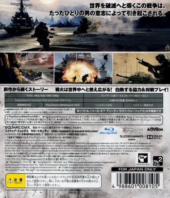 PS3 backM (BLJM61111)