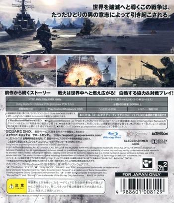 Array backM (BLJM61112)