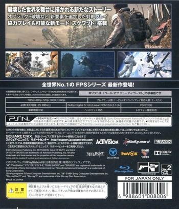 コール オブ デューティ ゴースト(字幕版) PS3 backM (BLJM61125)