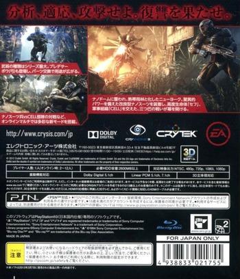 PS3 backM (BLJM61143)