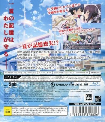 PS3 backM (BLJM61146)