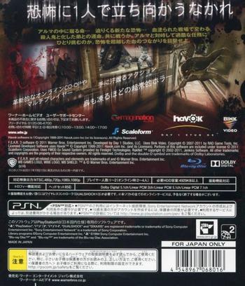PS3 backM (BLJM61168)