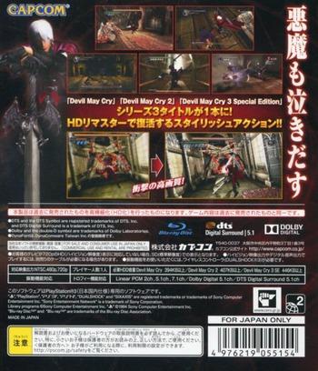 PS3 backM (BLJM61198)
