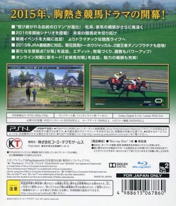 PS3 backM (BLJM61262)