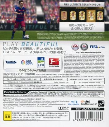 PS3 backM (BLJM61306)