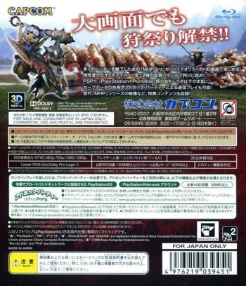 PS3 backM (BLJM85001)
