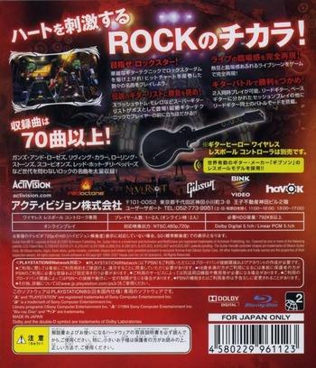 PS3 backM (BLJS10015)