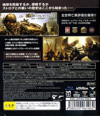 PS3 backM (BLJS10022)