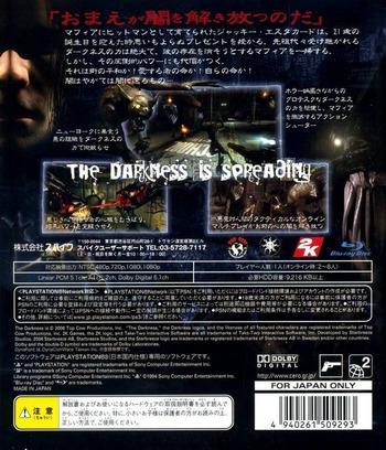 PS3 backM (BLJS10023)