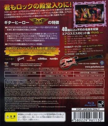 PS3 backM (BLJS10033)