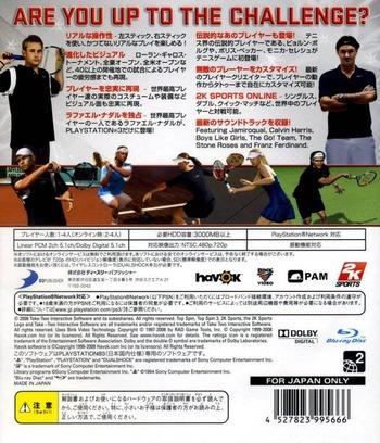 トップスピン3 PS3 backM (BLJS10052)