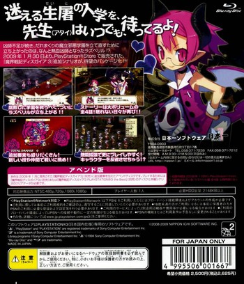 PS3 backM (BLJS10063)