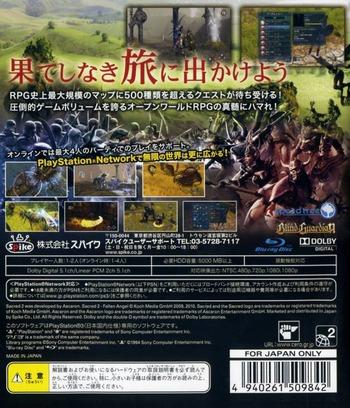 PS3 backM (BLJS10071)