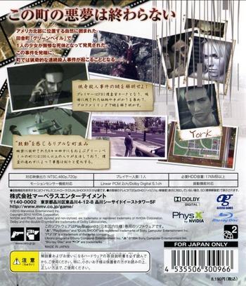 レッド シーズ プロファイル PS3 backM (BLJS10073)