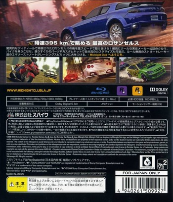 PS3 backM (BLJS10077)