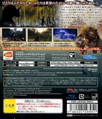 PS3 backM (BLJS10098)