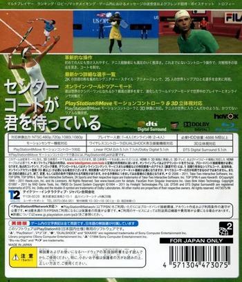 PS3 backM (BLJS10111)
